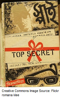 4 IT Service Contract Secrets White Paper